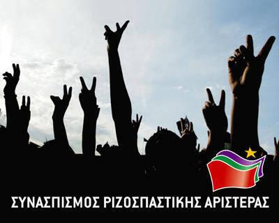 184884-syriza-afisa