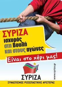 syriza_ekloges2009_small