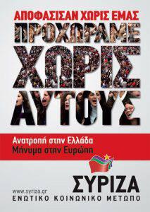 afisa_ekloges_2012